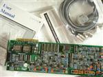 LMS4.6电声综合测试系统