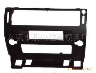 描述 类型燃油汽车仪表品牌待定 型号待定材质铝合金 深圳市精明检测高清图片