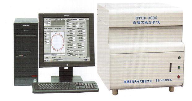 供应-3000自动工业分析仪快速一体硫氟氯测定仪量热仪