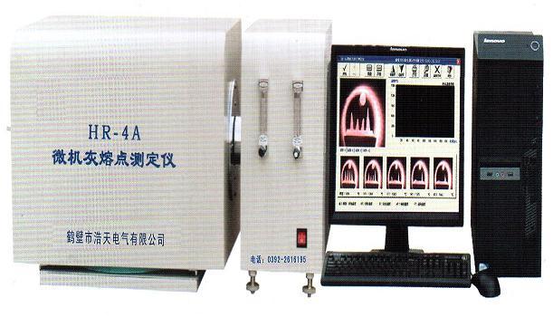 供应微机灰熔点测定仪卢枫推荐氟氯定硫仪测硫仪,发热量批发价销售氧弹发热量