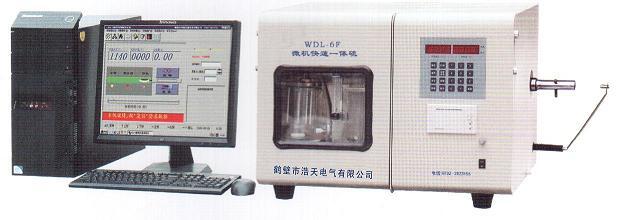 供应微机快速一体硫卢枫推荐氟氯测定仪马弗炉批发价销售