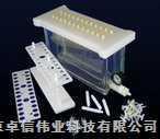 12管 固相萃取装置