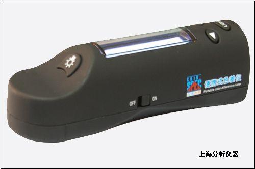 特级代理、一级代理便携式色差计HP-2132