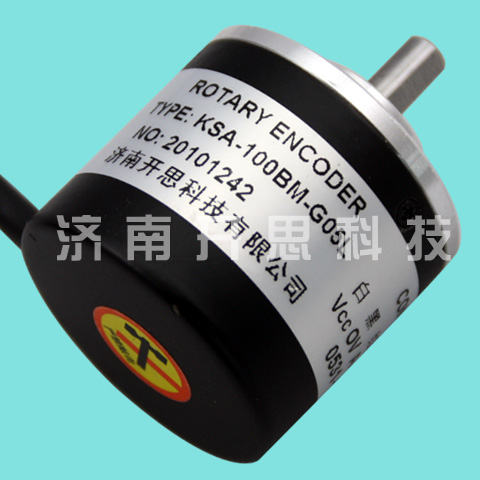 欧姆龙编码器优质供应商欧姆龙编码器价格