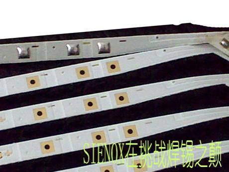 led背光源自动焊锡机