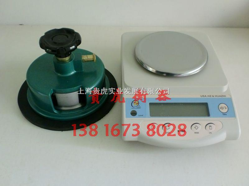 电子克重仪 圆盘取样刀| 上海称布料用的电子秤|面料克重仪200g