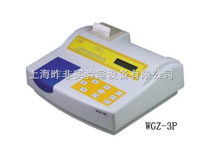 WGZ 1台式浊度计供应商,找WGZ 1台式浊度计,请上维库仪...