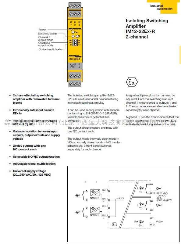 M279980 M279980 交通标志反光逆反射系数