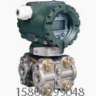 电容式压力变送器,数字式压力变送器