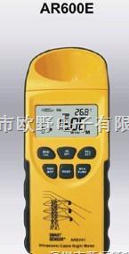 AR-600E 超声波线缆测高仪