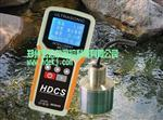 HDCS100手持式超声波测深仪