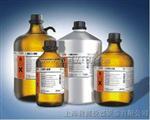 德國Merck默克 GR優級純分析溶劑