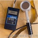 InspectEXP射线检测仪