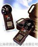 AZ8904风速/风温仪