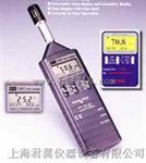 TES-1361存储式温湿度计