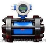 高壓電磁流量計