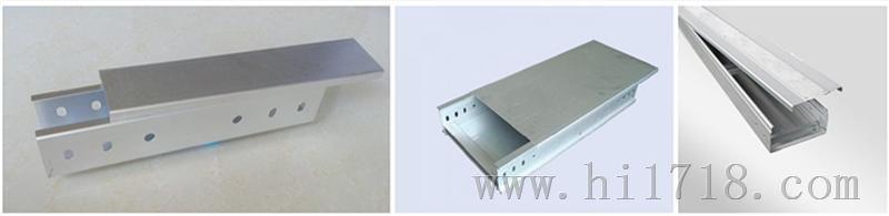 铝合金槽式电缆桥架图片