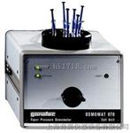 蒸气压渗透压仪Osmomat070