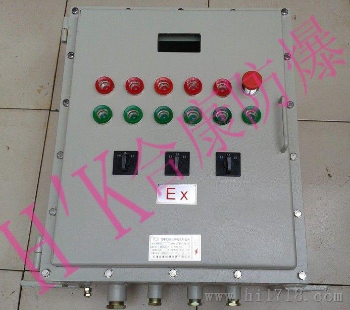 防爆仪器仪表箱价格|仪器仪表防爆箱厂家