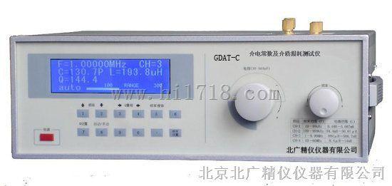 新型介电常数介质损耗测试仪