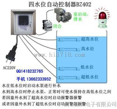 应用范围:水塔水位自动上水停水控制,车库排水水位自动控制,配电房
