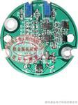 2088防爆溫度變送器專用電路板