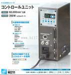 E3000C控制器