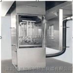 DIN4102德国原装进口大燃烧室建材烟密度试验仪  建材烟密度试验仪价格报价