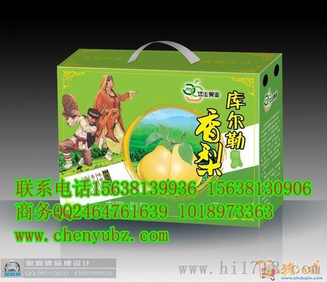 【图片】侯马水果包装箱生产厂家