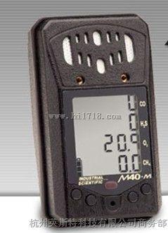 EX2000可燃气体检测仪 检测所有爆炸气体