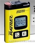 T40 单气体检测仪 检测暴露在极端环境中危险气体H2S或CO的浓度