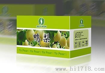 水果包装箱-合肥市舒雅木制品有限公司