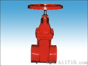 z85x-16沟槽闸阀图片
