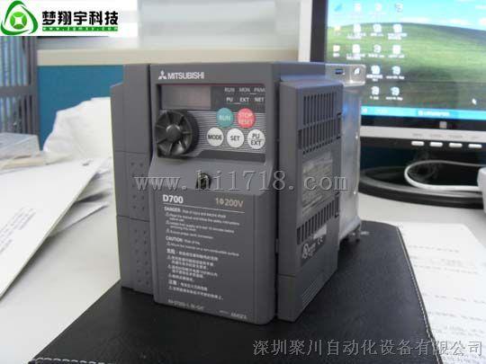 系列选型手册_三菱d700变频器价格   价格 面议 型号/规格 fr-d740-7.