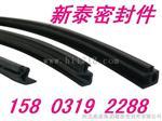 供应改良性PVC胶条/ 橡塑装饰条