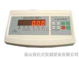 XK3100-B2+,XK3190-B2+系列称重显示器