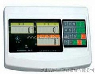 XK3150(C)系列称重显示器