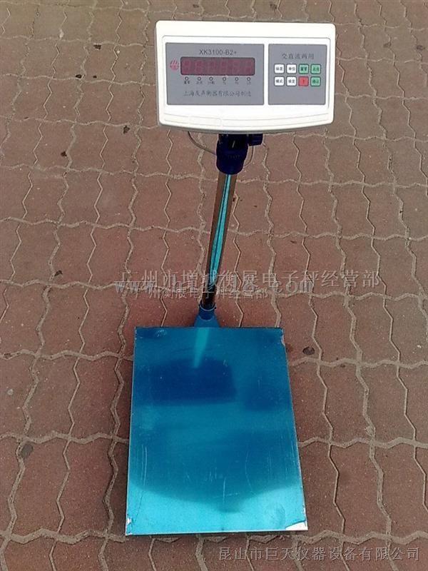 友声XK3100系列称重显示器,友声XK3100系列电子秤