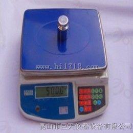 上下限报警功能电子秤,带报警功能电子秤15kG