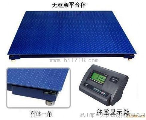 1吨电子地磅秤,2吨电子地磅供应