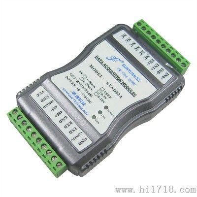 价格: 电议 1台起 型号:xhd-9939 数量:大量  供应商:深圳市弘基