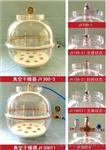 JY150/250/300塑料真空干燥器