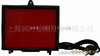 经久耐用暗室红灯RS-20均低于市场价出售