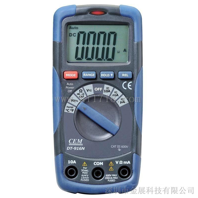 CEM华盛昌DT-802台式二氧化碳监测仪用于监测室内空气二氧化碳水平值和温湿度值,广泛应用于家庭、学校、办公室、工厂、交通车辆内等。测量的二氧化碳含量值在液晶显示器上显示三种状态指示:良好(0~800PPM);正常(800~1200PPM);差(大于1200PPM)。空气中二氧化碳浓度超过规定的水平,仪表将会报警。