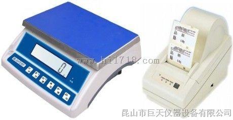 热敏不干胶打印电子称,不干胶打印电子称30KG