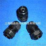 EPIN黑色尼龙电缆防水接头(PG制螺纹)