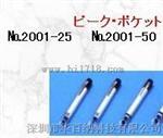 2001-50X放大镜 PEAK