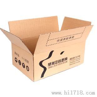 仪器仪表网 供应 试验设备 纸箱/包装箱试验设备 订做纸箱