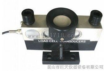 QS-30T称重传感器,地磅传感器QS-30T
