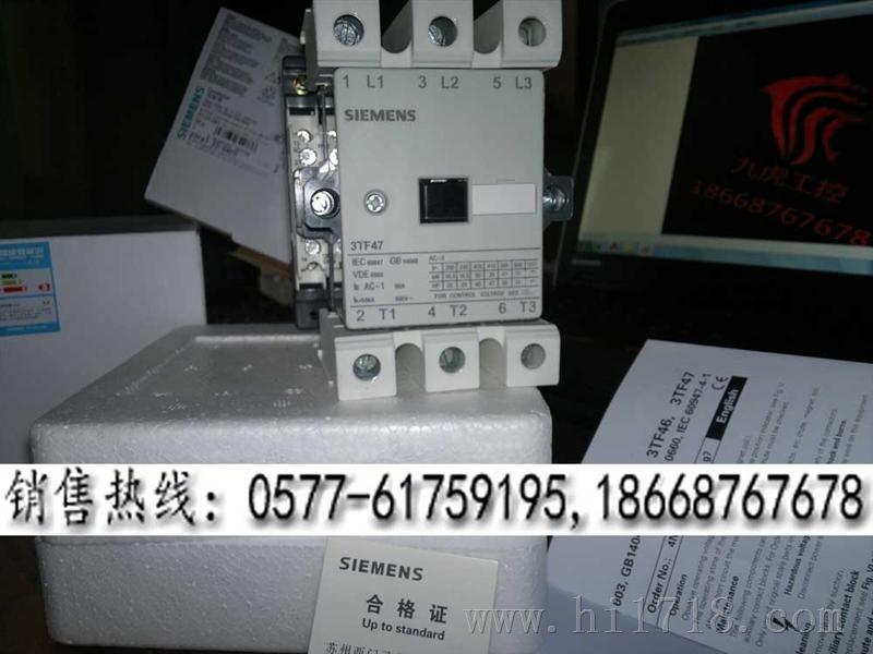 信息内容:西门子接触器代理商西门子交流接触器 直流接触器...
